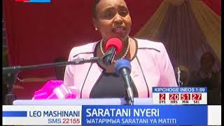 Wanawake katika kaunti ya Nyeri kufanyiwa uchunguzi na kupimwa saratani ya matiti