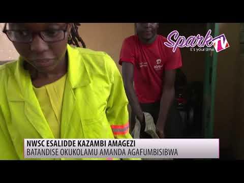 Kazambi batandise okumukolamu amanda agafumbisibwa