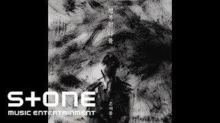 쏜애플 (THORNAPPLE) - 행복한 나를 (Happy Me) (Prod. by 박근태 (Park Keuntae)) MV