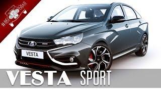 Лада Веста Sport 2018 года