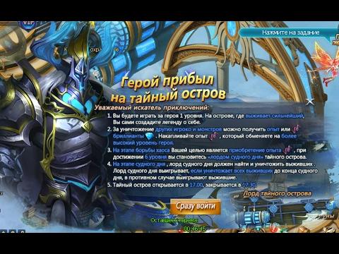Герои меча и магии 6 скачать рутор