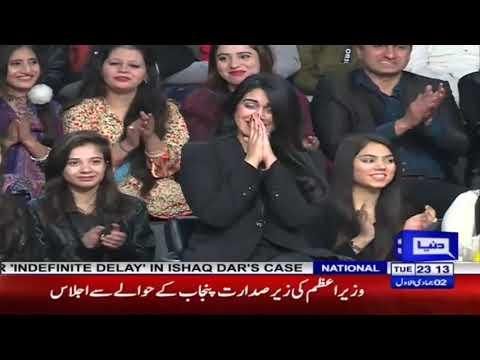 Noorul Hassan Tanvir & Aruba Mirza | Mazaaq Raat 8 January 2019 | مذاق رات | Dunya News