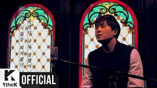 [MV] Monday Kiz(먼데이 키즈) _ My love has faded away(사랑이 식었다고 말해도 돼)