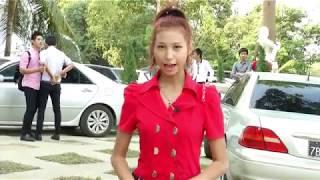 Profile of Miss Myat Mon Ye