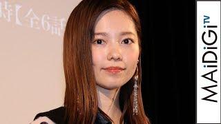 mqdefault - 島崎遥香、地方ロケで恐怖体験 最上階なのに足音が… ドラマ「東京二十三区女」トークイベント