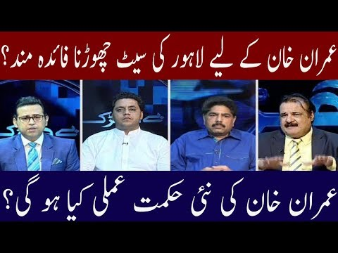 Be dharak | 11 August 2018 | Kohenoor News Pakistan