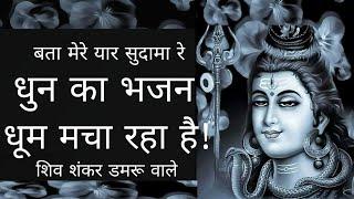 सावन स्पेशल भजन धूम मचा रहा है ये भजन Darsh Ek Baar Dikha Jaa Re - Download this Video in MP3, M4A, WEBM, MP4, 3GP