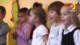preview picture of video 'Pasowani na przedszkolaka'