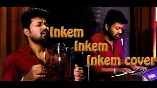 Inkem Inkem Inkem Kaavaale Cover Song by Midhun Murali