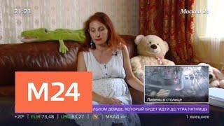 """""""Московский патруль"""": мать шестерых детей незаконно увольняют в третий раз - Москва 24"""