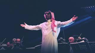 تحميل اغاني رابح صقر عيد مبارك روعه ???????? MP3