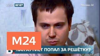 """""""Вечер"""": удар по больному - Москва 24"""