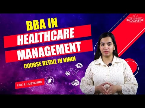 BBA in Healthcare Management Course detail in Hindi, Admission ...
