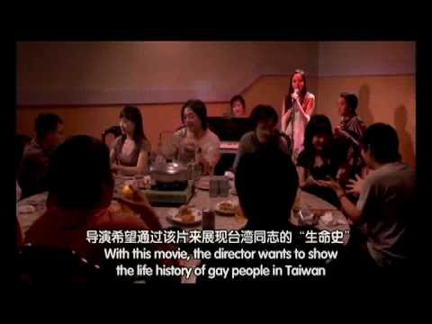 Top 10 Asian Chinese-Language Lesbian Films