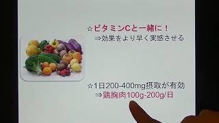 宝塚受験生のダイエット講座〜疲労回復②〜鶏の胸肉のサムネイル