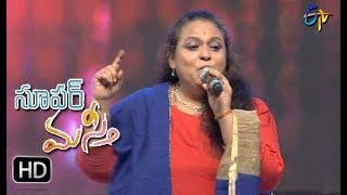 Masaka Masaka Cheekatilo Song | Malgudi Subha Performance | Super Masti | Nalgonda | 2nd July 2017
