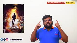 Irumbu Thirai review by prashanth