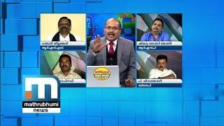 Sangh Parivar Runs Amok At Sabarimala  Super Prime Time  Part 2  Mathrubhumi News