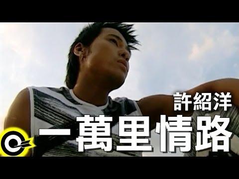haehua1127's Video 116621810590 tlrIXjz_U-c