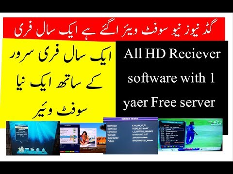 free cccam cline or 1506g f t receiver software information by dunya