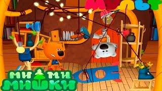МиМиМишки. Звездное Небо - Детская Сказка с Кешей и Тучкой Обучающее видео Игровой мультик