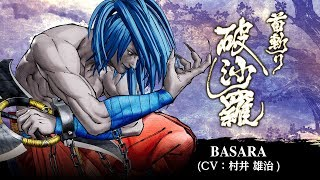 BASARA: SAMURAI SPIRITS –DLC Character (Japan)