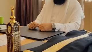Syeikh Abdurahman Al Ausy Sholawat