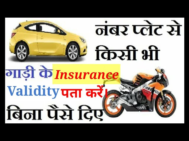 Check Car Insurance Status Online Free Car Insurance Quotes From Top Insurance Companies