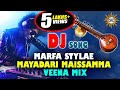 Marfa Style Mayadari Maisamma With Veena Mix Dj Song | Latest Folk Special Songs | DRC