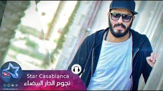 اغاني حصرية نور الزين و سيف خيون - خاويني (حصرياً) | 2018 | (Noor Alzain & Saif Khyon - Khwany (Exclusive تحميل MP3