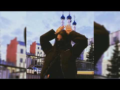 EM!LY - Где Твоя Любовь? (Tenderlybae)