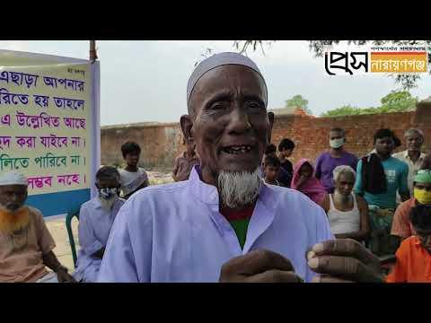 নারায়ণগঞ্জে পুনর্বাসনের দাবি কুমুদিনীর শ্রমিকদের