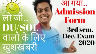 How to fill DU/SOL 2nd Year Admission Form    3rd semester exams 2020    sol updates    YSC ACADEMY