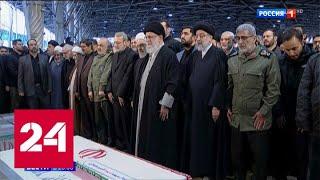 """В Иране называют Трампа """"желтоволосым психом"""" и грозят неотвратимой местью - Россия 24"""