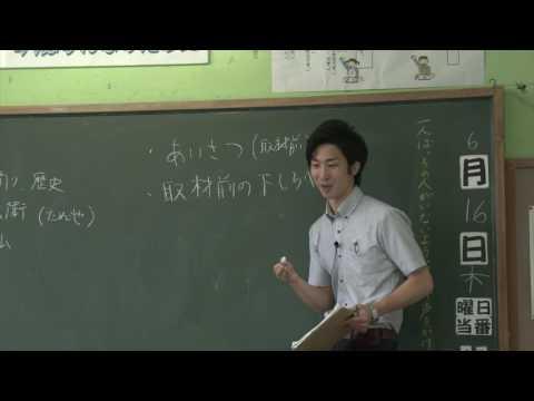 飛び出せ学校 杵築市立石小学校 〜導入〜