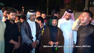 المهوال  محمد عوده و المهوال سجاد النوفلي