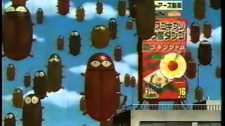 1997CMアース製薬ゴキンジャム