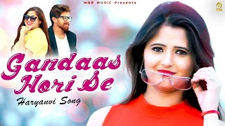 Gandaas || Anjali & Masoom Sharma || New Song 2016 || Mor Music