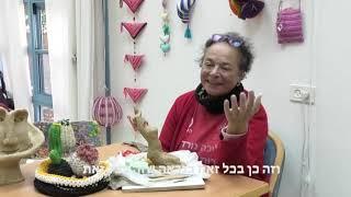 השורדת- חיותה עז גד(1 סרטונים)