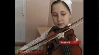 Игра на скрипке по-чеченски Чечня.