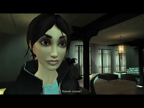 Прохождение Dreamfall: The Longest Journey #2