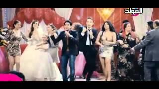 كليب محمد صيام - الخميس - من فيلم بوسى كات 2013 تحميل MP3