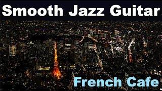 Smooth Jazz Cafe Music