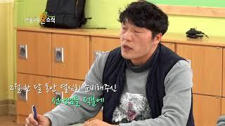 세종교육온소식 28회 신 학기 대비 안전점검 새 학기 준비