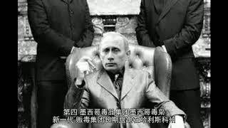 世界上最强五大黑帮,中国一个上榜,默默为祖国奉献无人敢惹