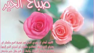 اغاني حصرية ياحلو صبــــــــح ياحلو طـــــــــــــل ومحمد قنديل تحميل MP3