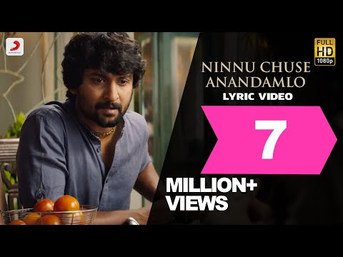 Ninnu Chuse Anandamlo Telugu Lyric video from the movie Gangleader