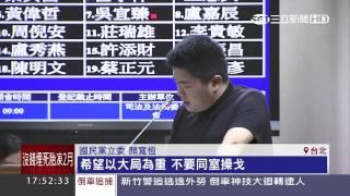 戰到底! 紀國棟「加倍奉獻」PK顏寬恒 三立新聞台