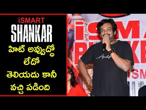 Puri Jagannadh at Ismart Shankar Success Meet