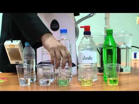 วิธีการวิเคราะห์มากใน Giardia ในหลอดทดลอง